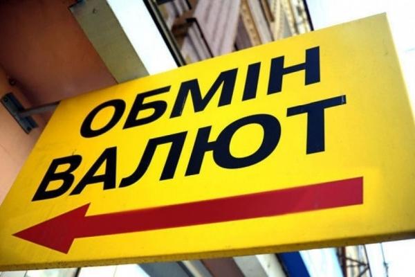 Українцям розкрили секрет, коли краще купувати валюту