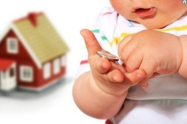 Нардепи хочуть підвищити виплати при народженні дітей