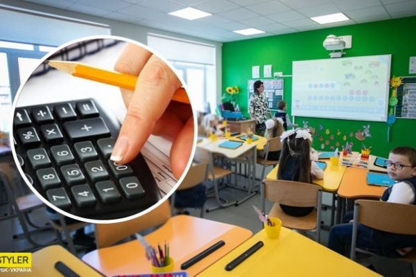 Вчителям підняли зарплати: які надбавки отримають різні категорії
