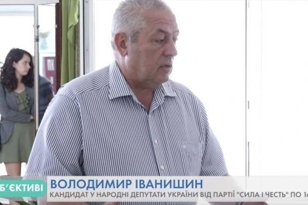 Володимир Іванишин: Маю чіткий план щодо підняття пенсій і зарплат