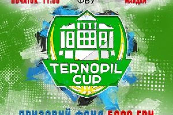 За підтримки Ігоря Побера на центральній площі Тернополя гратимуть у стрітбол