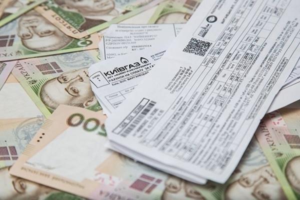 Українців чекає неприємний сюрприз з субсидіями: кому не пощастить