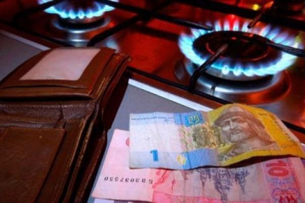 Газ подорожчає восени і українцям відразу перерахують платіжки – експерт