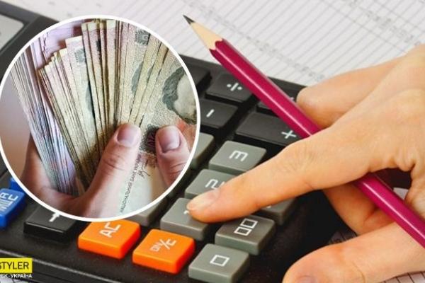 Всіх українців змусять декларувати доходи і витрати: що це значить