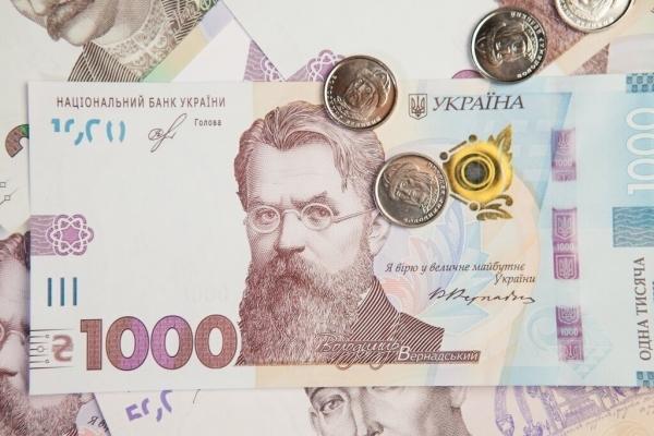 Залишилося кілька тижнів: в Україні перестануть приймати частину грошей