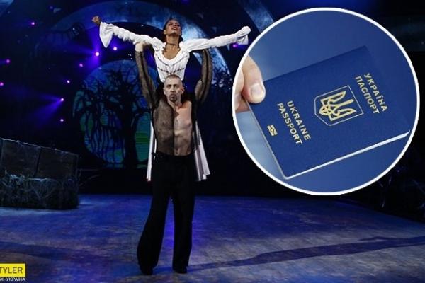 Серьога покинув Танці з зірками і попросив український паспорт: всі деталі