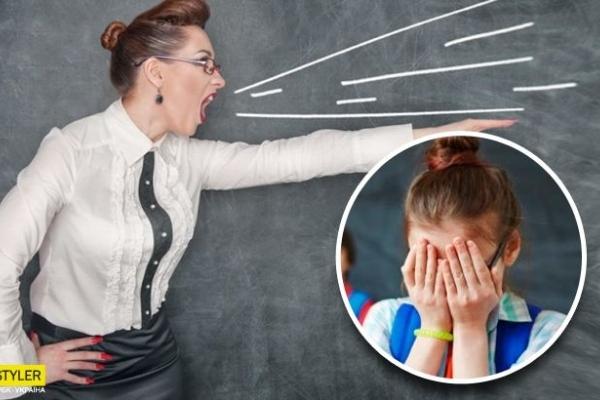 Вчителька знущається над дітьми: у школі розгорається скандал