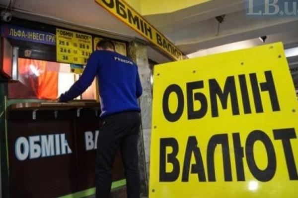 Що буде з курсом долара в Україні: Аналітик дав детальний прогноз на тиждень