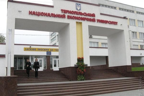 У Тернопільському економічному університеті відбулися вибори