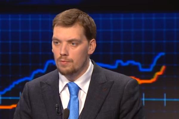 Гончарук пообіцяв різкий стрибок економіки: Коли чекати дива (Відео)