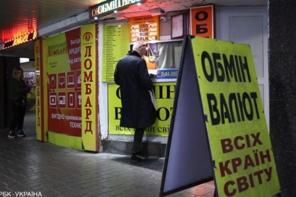 Курс долара 2020: в Україні уточнили прогноз
