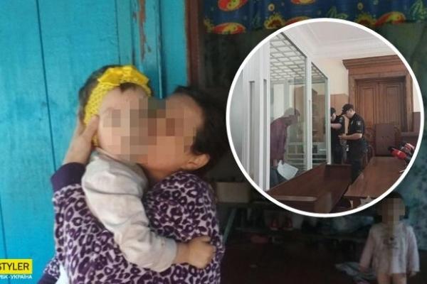 Батьки спалили рідну дочку і отримали грошову допомогу: усі деталі