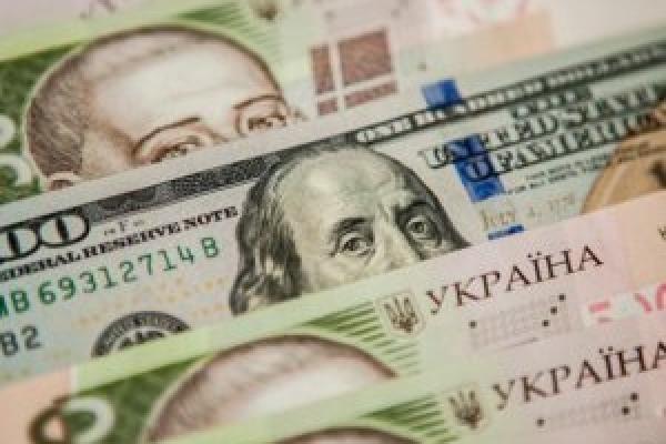 Курс валют, інфляція та ВВП: Українцям пояснили, чого чекати в наступні три роки