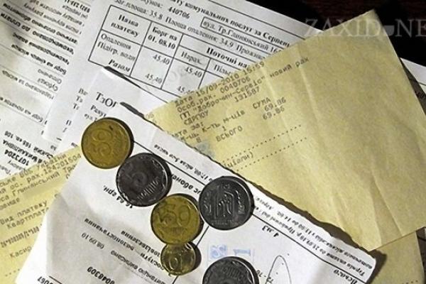 Нові ціни на газ і ліквідація банків: Що вимагає МВФ від України