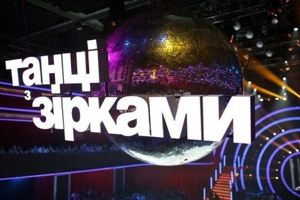 Танці з зірками 2019: названі імена суперфіналістів (Фото, відео)