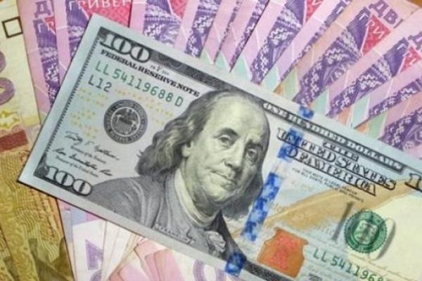 Долар летить вниз: НБУ різко змінив курс валют