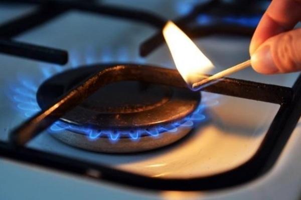З МВФ вже узгодили?: Що таке «cтрахова» ціна на газ та кому може бути вигідною