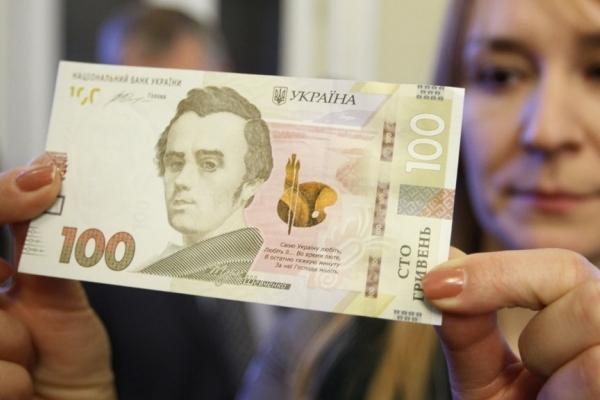 Може статись обвал гривні: Експерт спрогнозував, що буде з курсом долара після новорічних свят