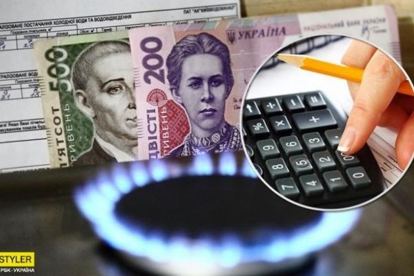 Ціна на газ зміниться: що потрібно знати українцям