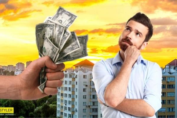 Експерти б'ють тривогу: що буде з цінами на нерухомість в 2020 році