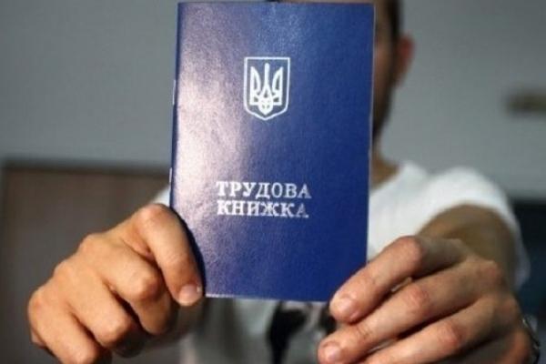 Звільняти будуть просто так, а трудові заборонять: як нові закони вдарить по українцях (Відео)