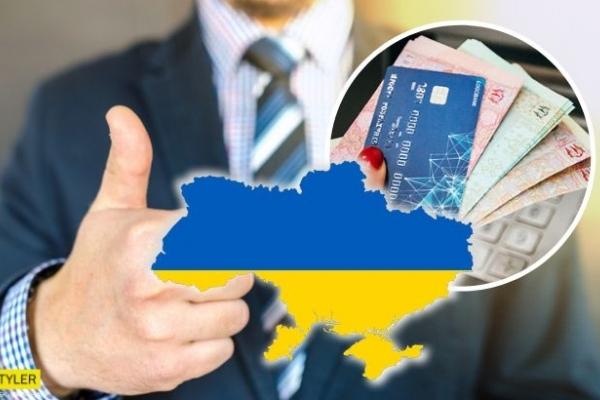 Доходи українців у 2020 році: експерти дали несподіваний прогноз