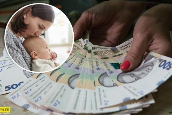 Виплати на дітей 2020: українцям повідомили радісну новину