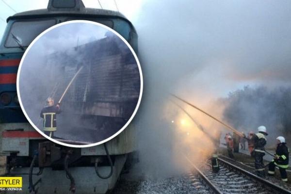 В Україні знову прямо на ходу загорівся потяг: з'явилося відео