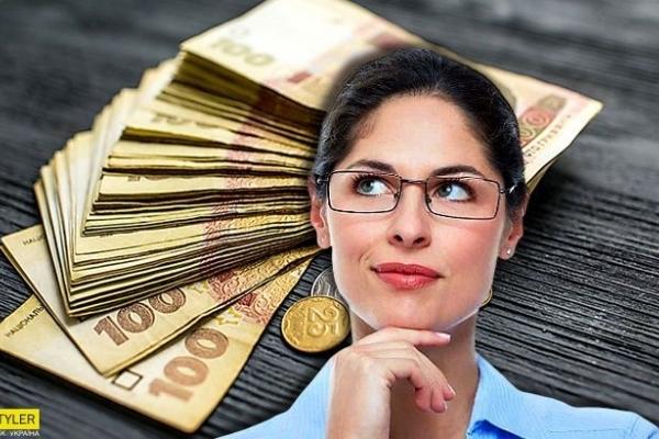Прожитковий мінімум в Україні хочуть збільшити: що зміниться і кому пощастить