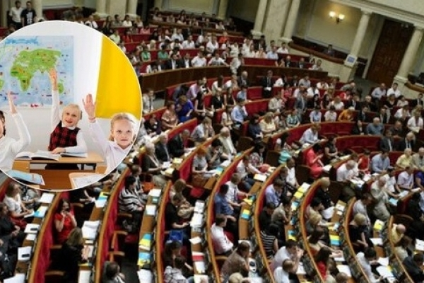 Український парламент остаточно вирішив питання російської мови у школах