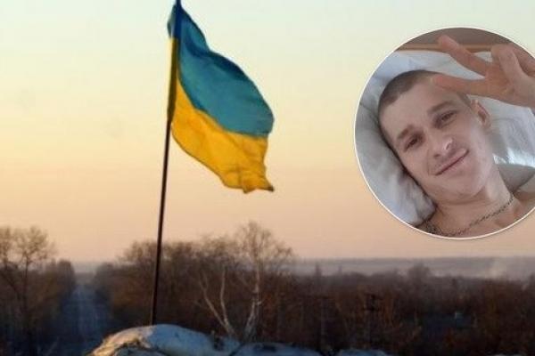Історія кохання українського воїна, який втратив на війні ногу, зворушила українців (Фото)