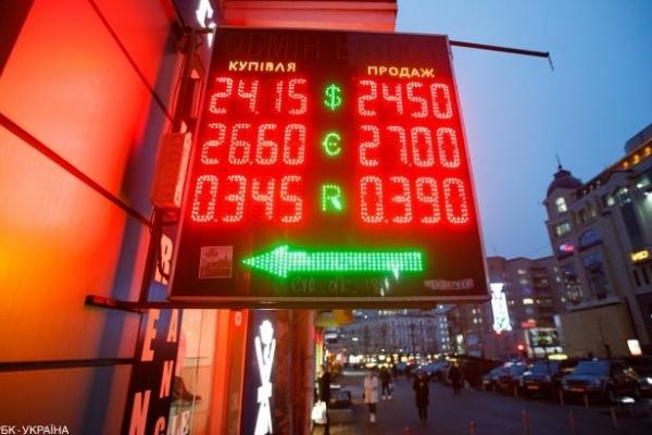 Експерти прогнозують зниження курсу долара