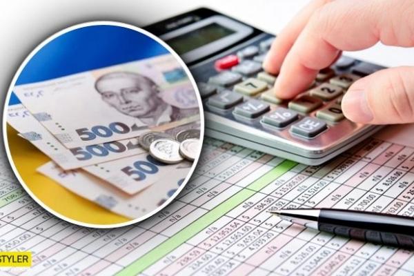 Податки в Україні будуть платити по-новому: кого це торкнеться