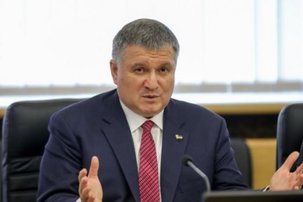 Аваков розповів про комендантську годину в Україні