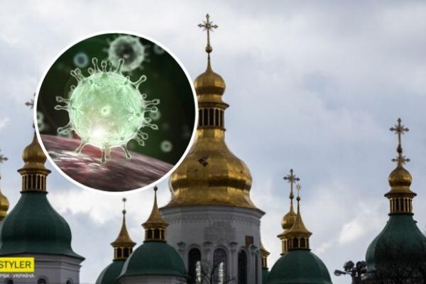 Коронавірус в Україні: священник дав дуже важливу пораду