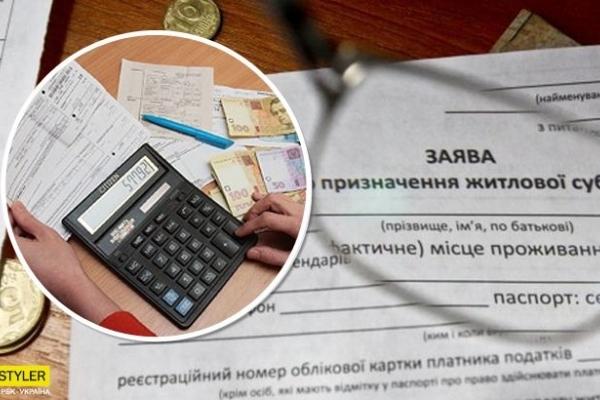 Українцям збільшать комунальні субсидії на час карантину: скільки додадуть