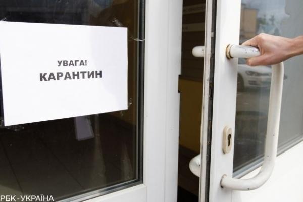Хто зможе працювати в умовах карантину: в Україні оновили список