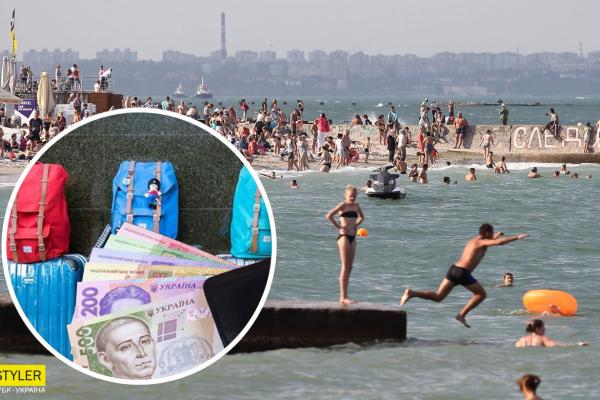 Готуємося до літа: у скільки українцям обійдеться відпочинок на місцевих курортах