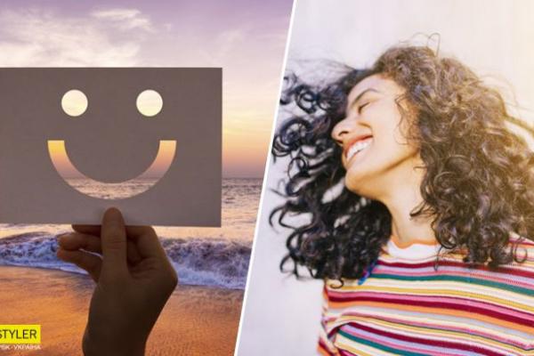 Як підвищити рівень щастя: вчені назвали найважливішу звичку