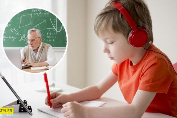 Дистанційне навчання і температурний скринінг: як діти будуть вчитися в наступному році