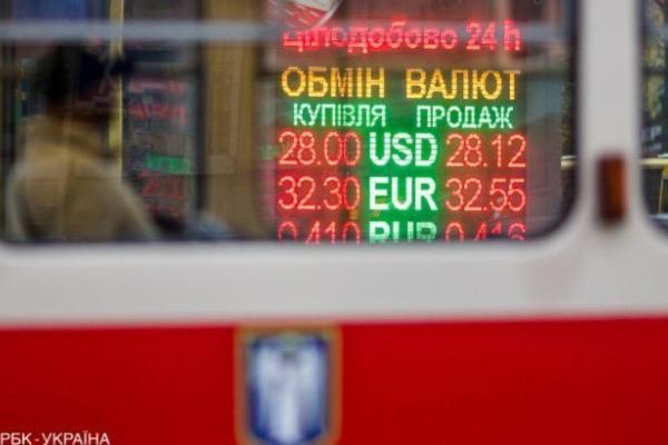 Експерти спрогнозували курс долара