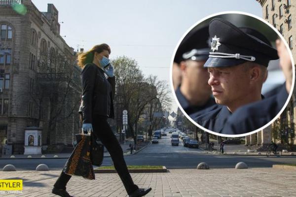 Карантин в Україні: кого і за що тепер можуть оштрафувати