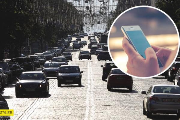 Українцям пропонують заробляти на водіях порушниках ПДР: створили додаток