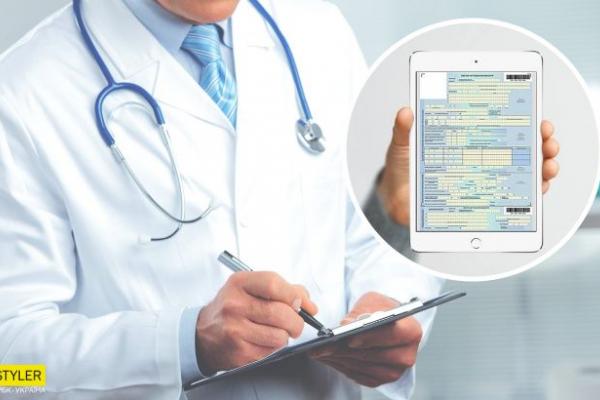 В Україні вводять спрощену систему електронних лікарняних: подробиці
