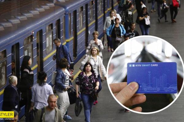 Чи подорожчає метро в Києві? З'явилася офіційна відповідь