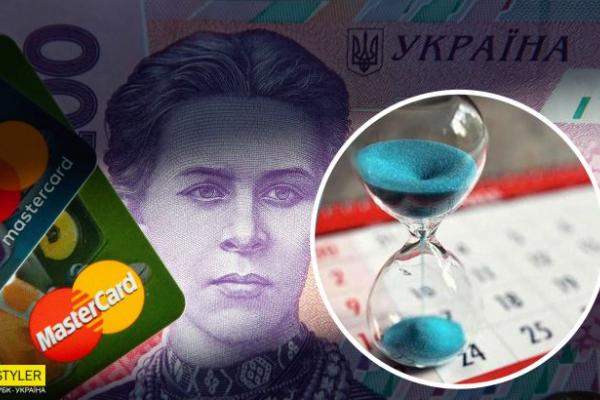 Кредитні канікули хочуть скасувати: що чекає на українців