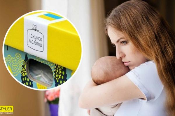 В Україні заморозили програму допомоги новонародженим: що тепер буде з бебі-боксами
