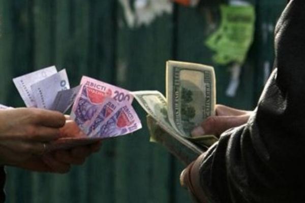 В Україні подорожчає долар: з'явився прогноз на середину серпня