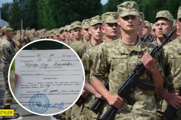 Осінній призов 2020: кого і як будуть забирати в армію