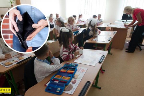 Українським вчителям не «світить» підвищення зарплати: грошей немає